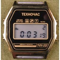Часы ЭЛЕКТРОНИКА ЧН-55 арт.1150
