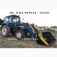 M-Technic1600 Фронтальний навантажуач (МТЗ, ЮМЗ, Т-40)