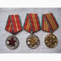 Продам медали СССР в Киеве