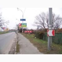 Объект недвижимости для коммерческого использования. Участок земли, 47 соток в Киеве