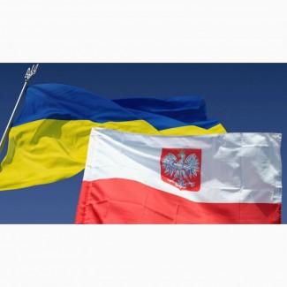 Электрик. Работа электриком в ПОЛЬШЕ до 4500 злотых в Месяц, бесплатные вакансии в Польше