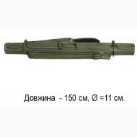 Тубус для спиннингов КВ-4