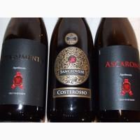 Бутылки из под изысканного вина для декупажа, декора