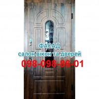 Входные двери элегант с стеклопакетом двери с ковкой
