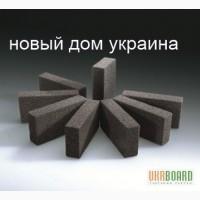 Пеностекло цена пеностекло купить Киев пеностекло в Украине піноскло Foamglas
