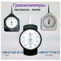 Граммометр (динамометр) часового типа серии ГРМ, Г, ГМ