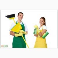 Услуги по уборке.доступно