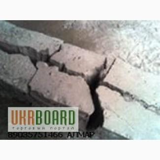 Разбитие бетона ригель по бетону