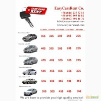 Car rental EasyCarsRent