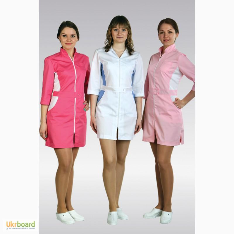 Модная Одежда Suno