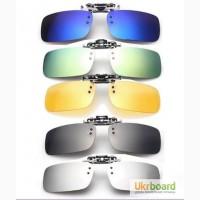 Накладки на очки Clip-On антиблик поляризационные клипон