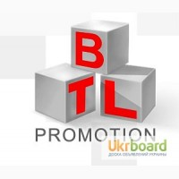 BTL, Промо акции. Дегустации новых продуктов