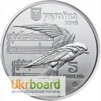Монета Щедрик