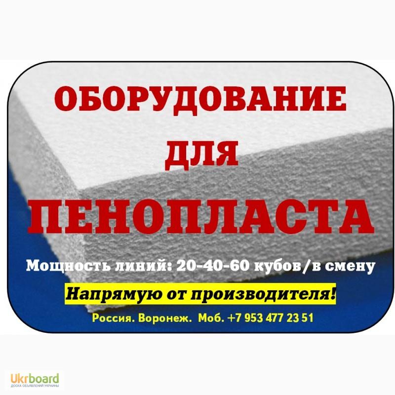 купить оборудование для майнинга криптовалют в перми