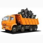 Вывоз строительного мусора грузчики ЧППаритет-Украина