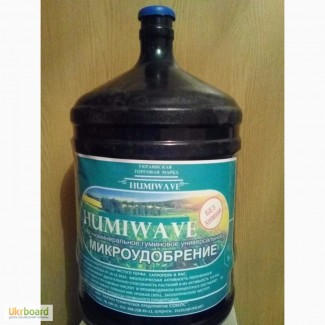 Органо - минеральное удобрение humiwave