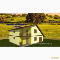 Канадский каркасный дом из сип панелей от застройщика Харьков