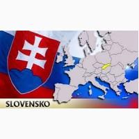 Взутьовик у Словакію