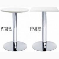 Стол барный стол Кипр Алор экологический чистый пластик HPL Ø=60см h=110 см