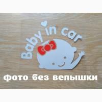 Наклейка на авто Девочка-дети