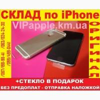 IPhone 6 16Gb NEW в заводс.плёнке) Только-Оригинал NEVERLOCK айфон +подарок