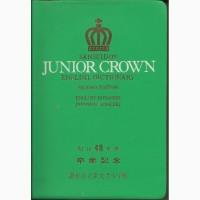 Продам англо-японский, японско-английский словарь