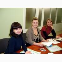 Курсы Бухгалтерский учёт для начинающих. 1С 8 Гарантированная помощь в трудоустройстве