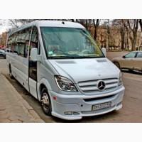 Аренда микроавтобусов в Одессе. Заказать автобусы и микроавтобусы 22 места. ДИВА