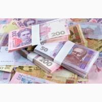 Кредит онлайн на карту под 0, 1% до 10000 грн