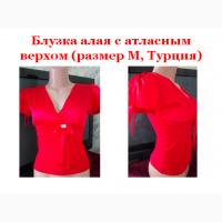 Летняя нарядная блузка с атласным верхом (M, Турция)
