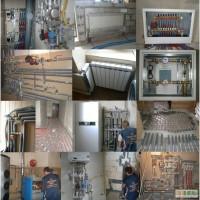Самое экономичное отопление для частного дома. Проект. Монтаж. Сервис. Сантехника