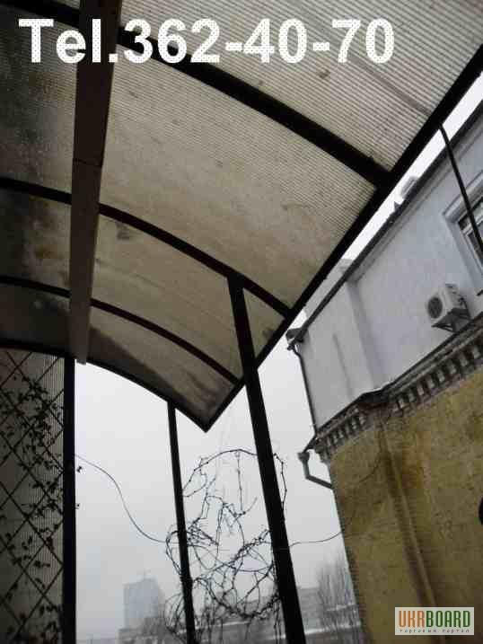 Козырек на балконе. монтаж, демонтаж, ремонт балконного козы.