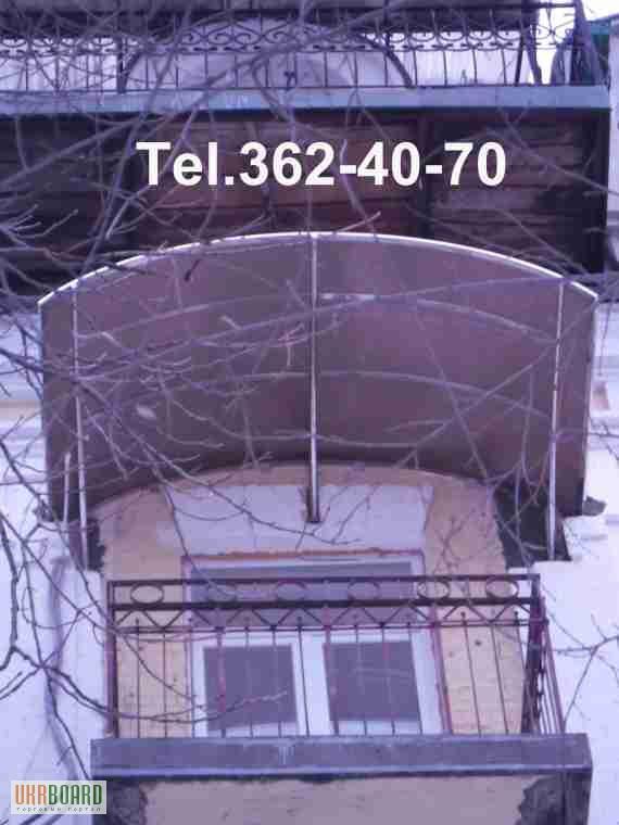 Монтаж козырька (крыши) на балконе из поликарбоната. киев., .