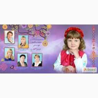 Выпускные фотоальбомы, фотокниги для детского садика