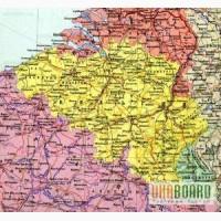 Доставка из Бельгии