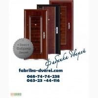 Магазин дверей Харьков