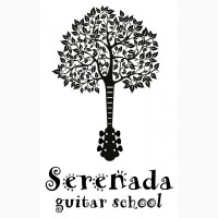 Школа гитары Serenada. Уроки гитары для детей и взрослых