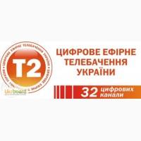 Тюнер Т2 по доступным ценам (качество, гарантия)