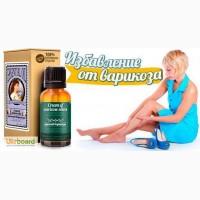 Крем от варикоза Cream of varicose veins»