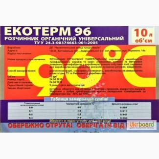 Спирт этиловый технический - 96