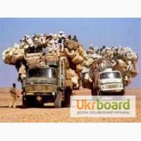 Грузовые Перевозки грузов КИЕВ область Украина микроавтобус Газель до 1, 5 тонн