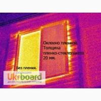 Термопленка для утепления окон Теплое стекло