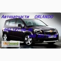 Расширительный бачок Шевроле Орландо Chevrolet Orlando запчасти