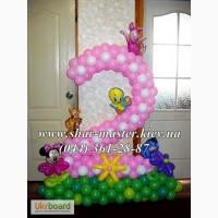 Воздушные шары на детский праздник Киев, шарики с гелием
