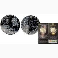 Монета 5 гривен 2009 Украина - Международный год астрономии в буклете