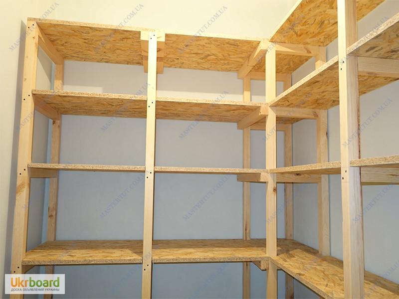 Фото до оголошення: изготовлю на заказ недорого деревянную п.