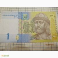 Купюра 1 гривна 2006 Стельмах серия ГХ 3504908