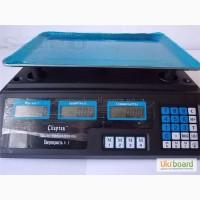 Весы для торговли электронные торговые до 50кг