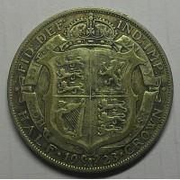 АНГЛИЯ 1/2 кроны 1923 года СЕРЕБРО, диаметр 32, 3 мм, вес 14, 13 г