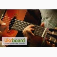 Уроки игры на гитаре в Одессе, краткий курс, песни под гитару